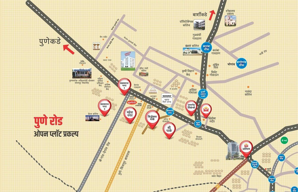 Siddhi Developers Pune Road Barshi Road
