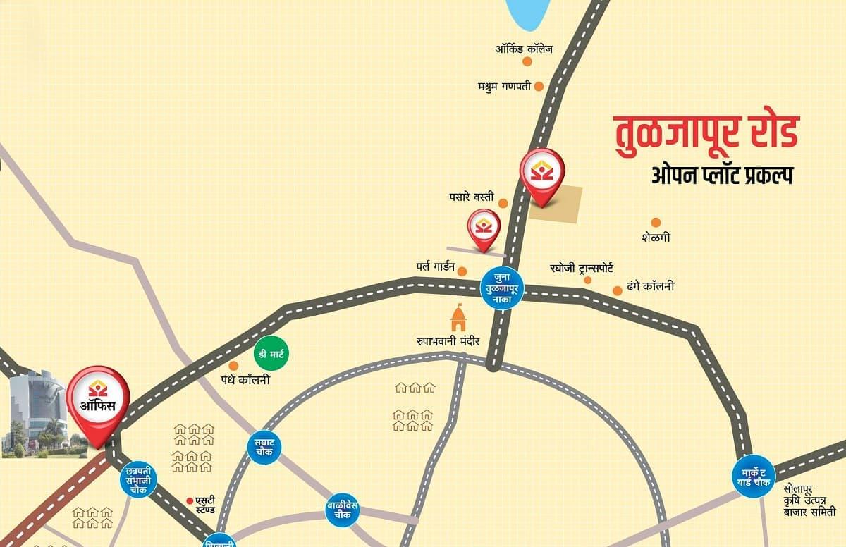 Tuljapur Road Open Plots